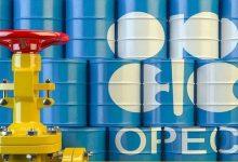 صورة محلل: رسائل سعودية روسية متوافقة مع سوق النفط