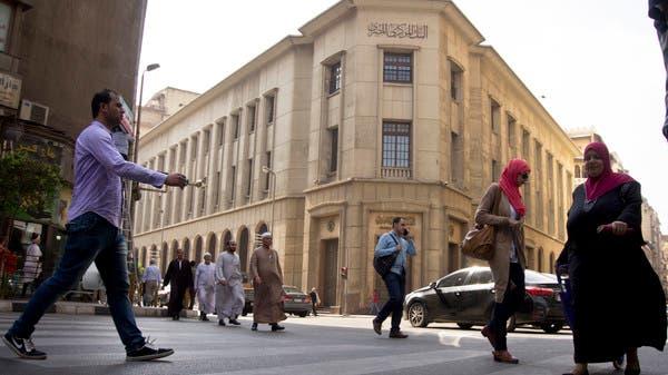 مركز المصري يناقش أسعار رسالتي اليوم