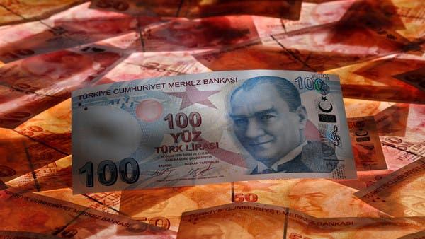 الليرة التركية تستبق الإعلان عن برنامج اقتصادي وتبلغ قاعاً جديداً
