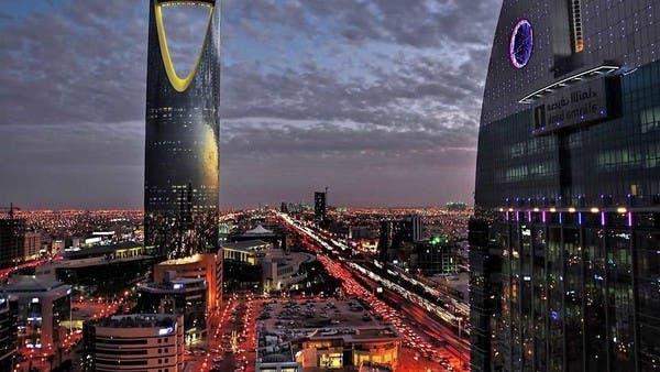 الرياض خامس أذكى عواصم مجموعة العشرين