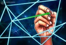 """صورة يتساءل الباحثون عما يعنيه مصطلح """"غير موثوق"""" في الواقع بالنسبة إلى blockchain"""