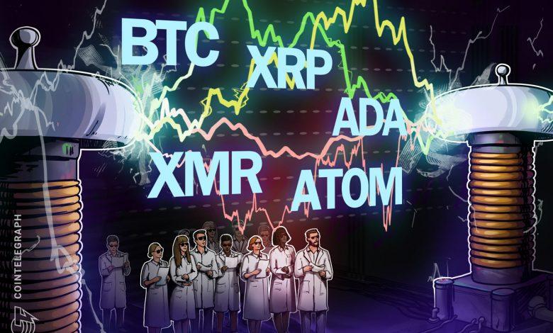 BTC ، XRP ، ADA ، XMR ، ATOM