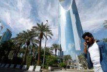 """صورة """"الموارد البشرية"""" توضح حقيقة إلغاء نظام الكفالة في السعودية"""