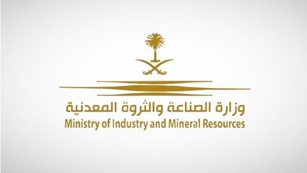 السعودية ترخص 98 شخصاً مساعداً في سبتمبر باستثمارات 8.7 مليار ريال