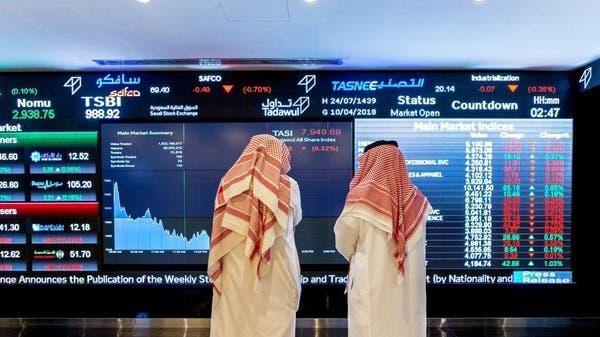سوق السعودية تتكبد خسائر 4٪ .. الحسولة قد تغير وجهتها للعقارات