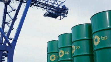 صورة بي.بي تبدأ إنتاج الغاز من حقل القطامية بمصر