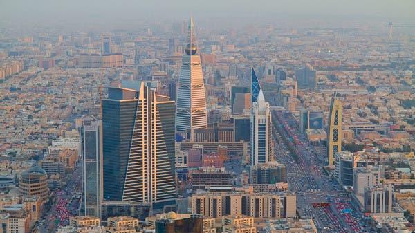 السعودية تؤكد شرطها الدولي مقابل التدفقات المالية غير المشروعة