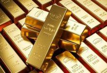 صورة المركزية تبيع الذهب للمرة الأولى في 10 سنوات لهذا السبب
