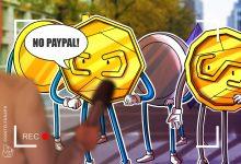 صورة لا يشعر الجميع في صناعة العملات المشفرة بسعادة غامرة تجاه أخبار PayPal الأخيرة
