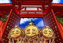 صورة البنك المركزي الصيني يضع الأساس التنظيمي للعملات الرقمية للبنك المركزي
