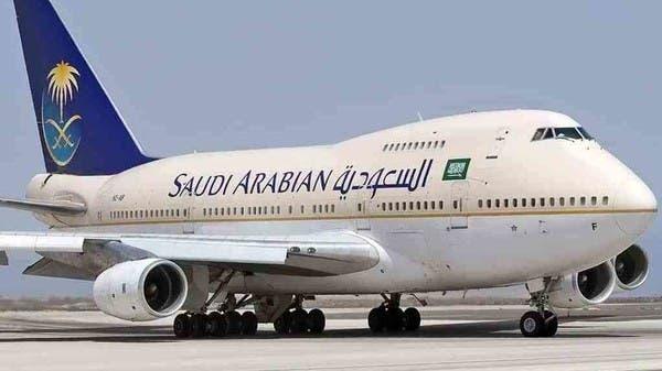 مطالب للخطوط السعودية بإسراع علاج أسباب اختلاف جودة الخدمات على رحلاتها
