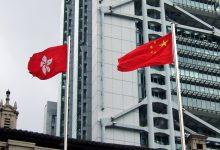 """صورة تعاون هونغ كونغ مع الصين في """"استكشاف"""" اليوان الرقمي: المدير المالي"""