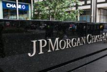 """صورة شركة JPMorgan's """"JPM Coin"""" حية ، كما تقول Exec"""