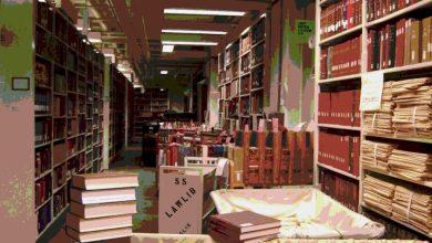 صورة تقارير مكتبة الكونجرس تتزايد عمليات البحث عن قانون التشفير