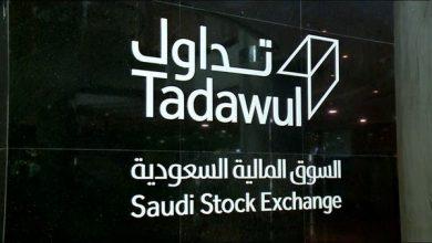 """صورة سوق السعودية: رئيس """"سمة"""" للعربية: إطلاق التصنيف السيادي قريباً"""