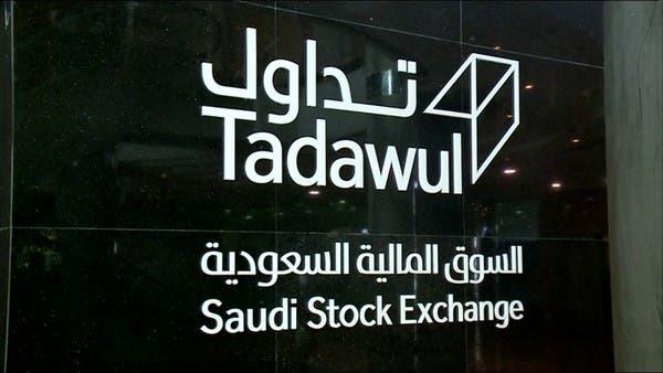 أسهم 5 شركات سعودية تستحوذ على 20٪ من التداولات
