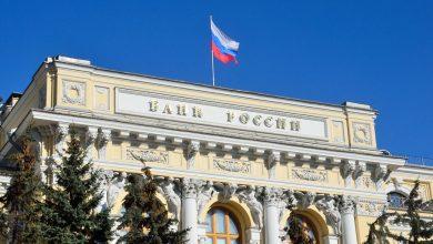 صورة بنك روسيا يتعامل مع مخاوف الصناعة المصرفية بشأن عرض الروبل الرقمي