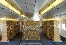 صورة 150 ألف رحلة تنتظر لقاح كورونا .. هل تقتنص شركات الطيران الفرصة؟