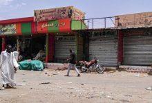 صورة تضخم جامح يهدد السودان .. تسالق إلى 230٪ في أكتوبر