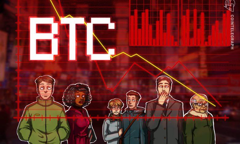 يشرح محللو Bitcoin الخطوة التالية في أعقاب انخفاض BTC إلى 16.2 ألف دولار