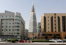 صورة انتخاب رئيس ونائبين للجنة الوطنية التجارية بالغرف السعودية