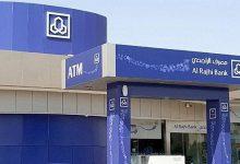 صورة تعيين رئيس مجلس إدارة مصرف الراجحي ونائبه