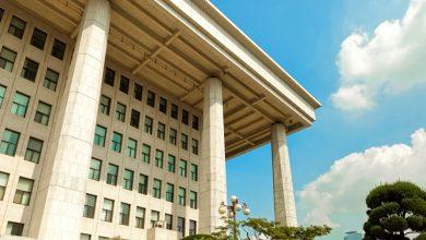 صورة قد تؤجل كوريا الجنوبية تنفيذ ضريبة التشفير بنسبة 20٪ حتى عام 2022