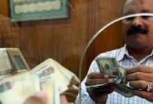 صورة تسوية بـ2 مليار دولار بين قطاع الأعمال المصري وجهات حكومية