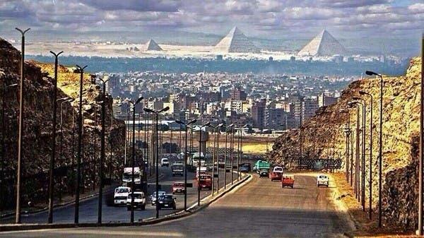 عجز موازنة مصر 2.6٪ في أول 4 أشهر من 2020/2021