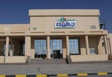 صورة شركة جهينة المصرية تستبدل رئيسها المعتقل بنجله