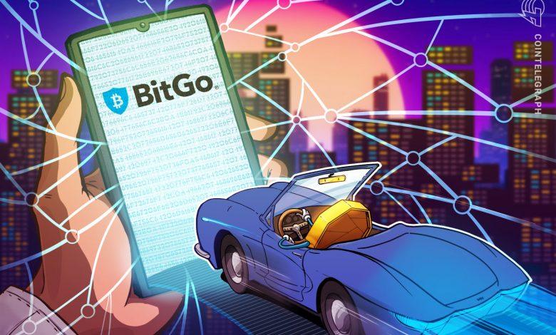 بلغت أصول BitGo 16 مليار دولار مع نمو التبني المؤسسي