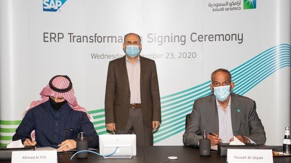 تحالف استراتيجي بين أرامكو وساب السعودية للتوسع الرقمي