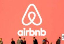 صورة شركة Airbnb لجمع 2.6 مليار دولار من الاكتتاب العام