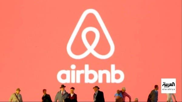 شركة Airbnb لجمع 2.6 مليار دولار من الاكتتاب العام
