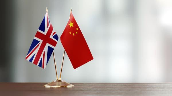 بعد بريكست .. أوروبية مستحيلة أمام الصين