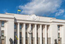 صورة مشروع قانون التشفير الأوكراني يجتاز جلسة الاستماع البرلمانية الأولى