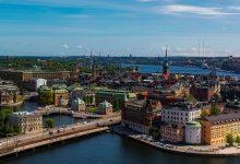 """صورة شركة سويسرية تطلق منتج تداول بيتكوين """"بدون رسوم"""" في سوق النمو في بلدان الشمال الأوروبي"""