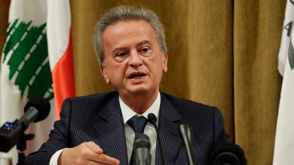 """تصريح صادم للبنك المركزي .. ولبنانيون: """"لسنا بخير"""""""