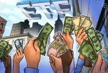 بدأ السباق مرة أخرى لصناديق الاستثمار المتداولة المشفرة كملفات تسجيل لفالكيري