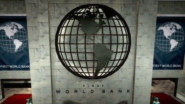 استثمار 5 مليار دولار في 11 دولة أفريقية