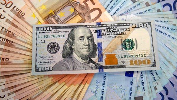 اليورو EUR إلى ارتفاع عائدات السندات الأمريكية