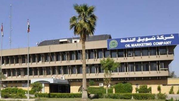 العراق يعرض 4 ملايين برميل من خام البصرة للتحميل في فبراير