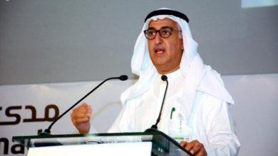 فهد المبارك محافظا للبنك المركزي السعودي