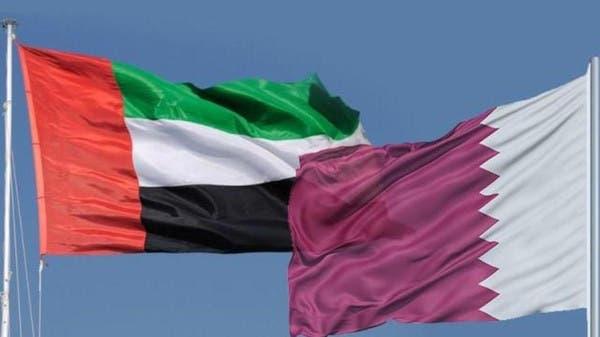 رسمياً .. الإمارات تفتح كافة المنافذ مع قطر اعتباراً من الغد