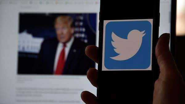 "سهم ""تويتر"" يهبط بعد إيقافه حساب ترمب"