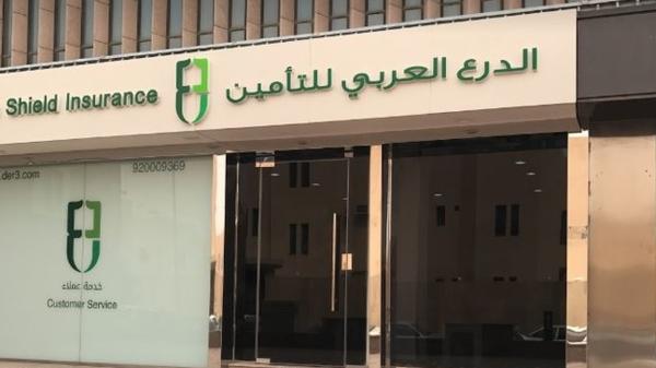 """""""الدرع العربي"""" تنتهي من رأس المال 33.3٪ عبر منح أسهم"""