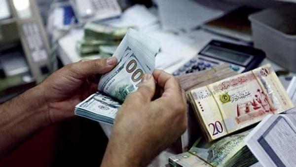 ليبيا تبدأ تطبيق سعر صرف جديد موحد