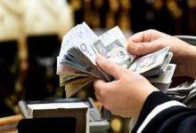 السعودية تجمع 5.5 مليار دولار من بيع سندات مع تضييق التسعير