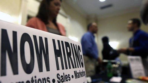 عكس التوقعات .. أميركا تفقد 140 ألف وظيفة بشهر