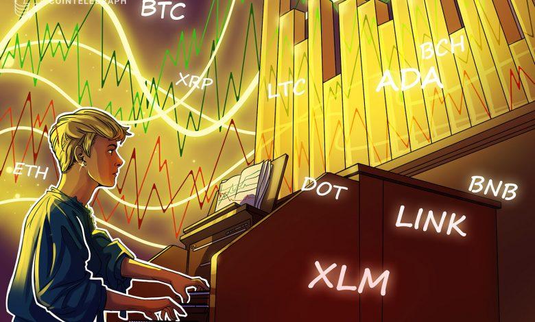 تحليل الأسعار 1/8: BTC، ETH، XRP، LTC، ADA، DOT، BCH، XLM، LINK، BNB